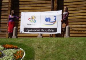 Чернобыль и не только: Киев разработал более 10 туристических спецмаршрутов к Евро-2012