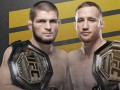 Нурмагомедов - Гэтжи: где смотреть бой UFC 254