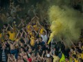 Болельщики Металлиста заплатят клубу 26 тысяч евро