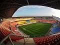 Стадион Юбилейный в Сумах продан с аукциона