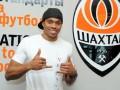 Будущее бразильского нападающего в Шахтере решится после матча с Боруссией