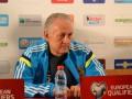 Тренер сборной Украины: Переход в Днепр - это хорошая встряска для Безуса