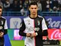 Роналду снял с себя медаль после поражения в матче за Суперкубок