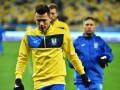 Коноплянка: Всем бы хотелось сыграть против Бразилии, Испании или какой-то там Франции