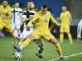Билеты на матч Финляндия - Украина поступили в продажу