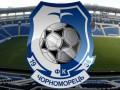 Российскому Черноморцу присвоили эмблему одесского клуба на жеребьевке Кубка России