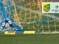 Металлист проверит свои силы в матче с московским Динамо