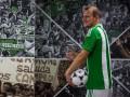 Охрана, отмена: Райо Вальекано вернет Зозулю в Бетис