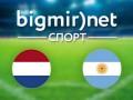 Нидерланды – Аргентина: Где смотреть матч 1/2 финала Чемпионата мира по футболу 2014