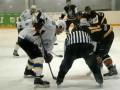 Хоккей: Витязь разгромил Белый Барс