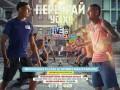 Неймар ищет новых чемпионов мира  NEYMAR JR'S FIVE 2018