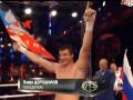 Крымский боксер вышел в ринг с флагом ДНР во время шоу в Севастополе (видео)
