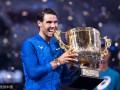 Пекин (ATP): Надаль завоевал шестой титул в сезоне