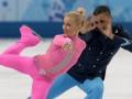 Дневник Олимпиады 2014: Хроника событий 11 февраля