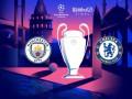 Манчестер Сити - Челси 0:1 как это было