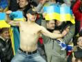 Фотогалерея. Болельщики устроили сборной Украины яркую поддержку