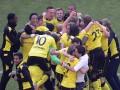 Боруссия досрочно стала чемпионом Германии, Бавария разгромила Шальке