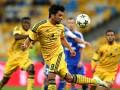 Тяжелая победа: Как Металлист в групповой раунд Лиги Европы пробился