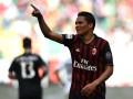 Нападающий Милана перейдет во французский клуб