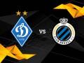 Матч Динамо Киев - Брюгге проведут со зрителями