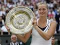 Не Маша. Петра Квитова - чемпионка Wimbledon-2011