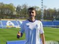 Де Пена: Очень счастлив стать игроком Динамо