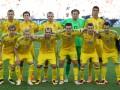 Болельщики собирают подписи за расформирование сборной Украины