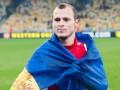 Зозуля высказался против натурализации футболистов в сборную Украины