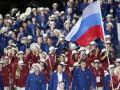 Немецкий Bild будет вычеркивать Россию из медального зачета Рио 2016