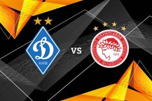 Динамо – Олимпиакос: цены на билеты стартуют от 50 гривен