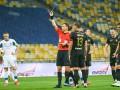 Динамо в скандальном матче переиграло Колос