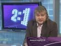 Андронов: Леоненко давно нарывался, но в данный момент он - жертва провокаций