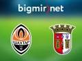 Шахтер - Брага 2:0 Онлайн трансляция матча Лиги Европы