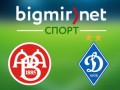 Ольборг - Динамо Киев - 3:0 трансляция матча Лиги Европы