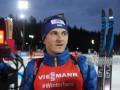 Рупольдинг: Лучший из украинцев Пидручный - в топ-20, Бе выиграл спринт