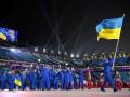 Пидгрушная в восторге, что стала знаменосцем сборной Украины