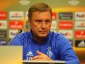 Хацкевич: Мы должны сыграть за честь клуба, сражаться за поддержку болельщиков.