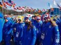 В Олимпийской деревне торжественно подняли Государственный флаг Украины