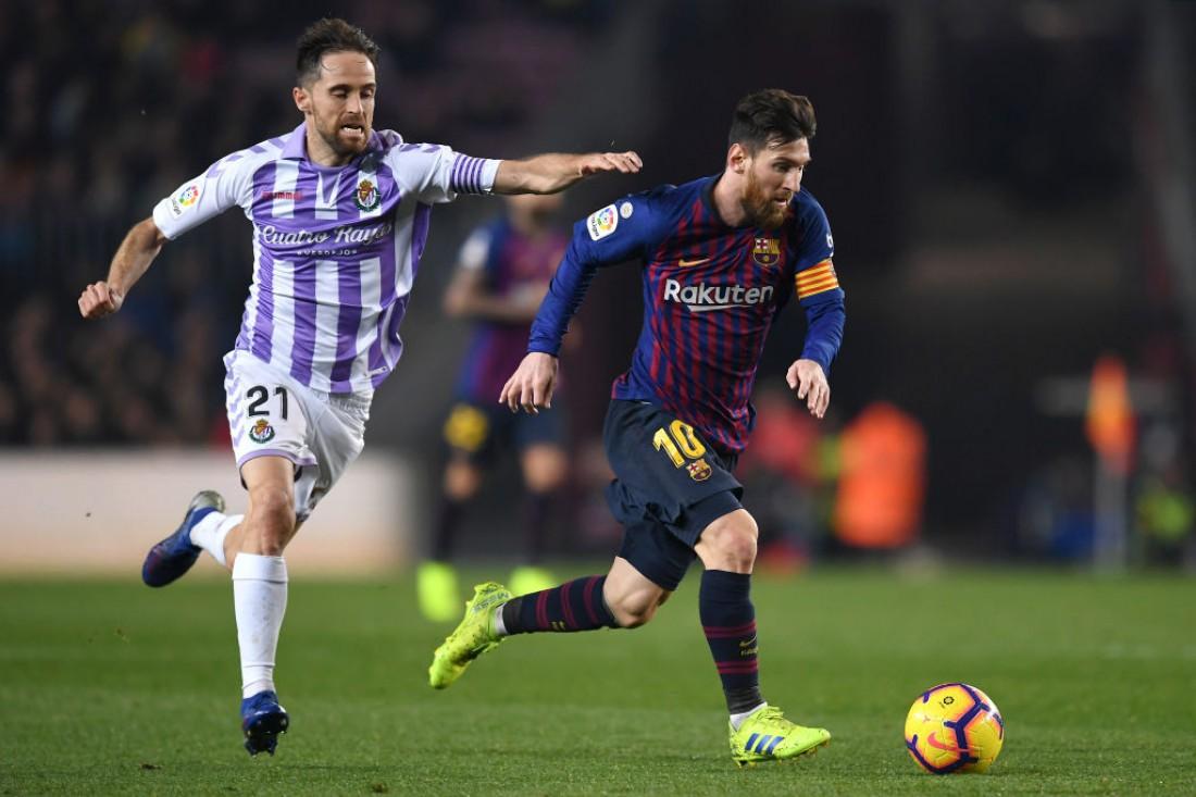 Лионель Месси забил единственный гол в матче против Вальядолида