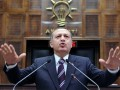 Турция хочет принять Евро-2020