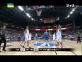 Евробаскет-2015: Украина - Латвия 75:74 Видео обзор матча