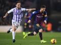 Барселона - Вальядолид 1:0 видео гола и обзор матча чемпионата Испании