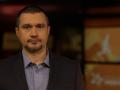 Моралес: Наполи накануне матча с Шахтером переживает серьезный подъем