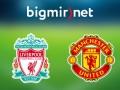 Ливерпуль - Манчестер Юнайтед 0:0 Трансляция матча чемпионата Англии