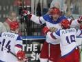 Россия - Дания: Видео трансляция матча чемпионата мира по хоккею