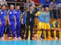 Тренер сборной Украины по футзалу: Игроки должны взять все в свои руки