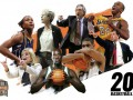 Коби Брайант, Тим Данкан и Кевин Гарнетт войдут в Зал славы НБА в 2020 году