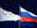 Украина выступила за отстранение России от участия на Олимпиаде в Рио