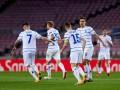 Футболисты Динамо узнали результаты тестов на COVID-19 перед матчем с Ювентусом