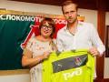 Локомотив подписал хорватского голкипера